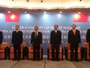庆祝越中建交65周年招待会在北京举行