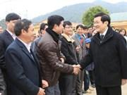 张晋创主席莅临山罗省调研