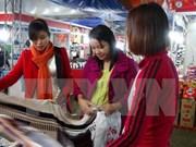 2015年安江-富新春节年货展销会在安江省开展