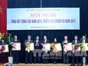 越南政府副总理武德儋:科学技术部要走科技创新道路的最前沿
