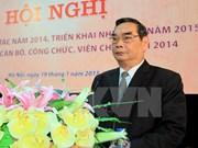 《共产主义》杂志——越南共产党政治理论机构