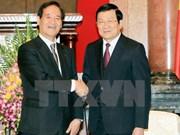 越南国家主席会见日本农林水产大臣