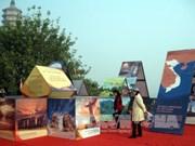 """题为""""连接越南世界遗产""""展览会在宁平省举行"""