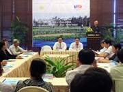 越南富安省玉朗蔬菜村大力发展乡村旅游