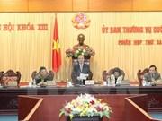 越南第十三届国会常务委员会第34次会议发表公报