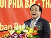 《越南北部山区城市建设项目》一期工程开工