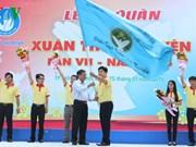 2015年春天自愿服务活动出征仪式在胡志明市正式启动
