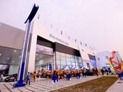 福特汽车(越南)有限公司在平阳省新的授权经销商正式开业