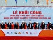连接广宁省下龙与河内和海防两市的白藤大桥兴建项目正式开工