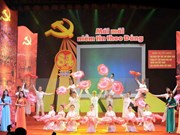 """庆祝越南共产党成立85周年:""""永远信任党""""的特殊文艺晚会盛大上演"""