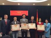 越南驻乌大使馆与旅乌越南侨胞举行2015年新年见面会