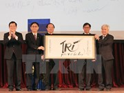胡志明市国家大学举行建校20周年纪念典礼