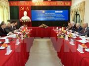 越南胡志明市与德国在社会领域加强交流合作