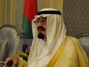 越南就沙特阿拉伯国王阿卜杜拉逝世深表哀悼