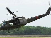 越南一架军用直升机训练任务中坠毁 致4人丧生