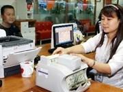 国家银行上调外币存款准备金率1%