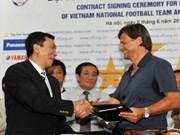 德国籍高茨成为越南足球队新主教练