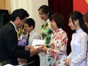 80名优秀学生荣获第14次Fuyo助学金