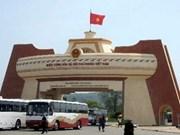 越南资助商顾问小组访问广治省