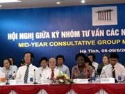 越南资助商顾问小组中期会议圆满成功
