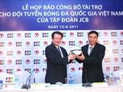 JCB正式成为越南国家足球队赞助商
