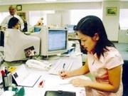 在通货膨胀背景下越南企业涨工资留住人才