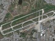 同奈省龙城国际航空港规划获批