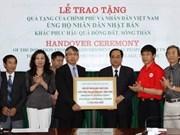 越南已向日本人民提供770多万美元援助款项