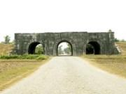 越南胡朝城被列入世界文化遗产名录