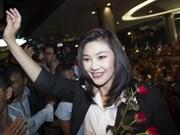 泰国大选初步结果揭晓