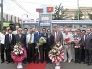 庆祝越苏合资油气公司成立30周年活动在俄罗斯举行