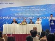 政府决定对越南第二大国营企业进行股份化