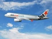 Jetstar即将开通新加坡至河内新航班