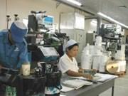 IFC向越南企业协助5.05亿美元