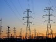 2011年 - 2020年阶段国家电力发展规划