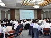 """韩国与越南就""""公私伙伴""""模式交换经验"""