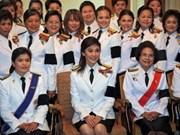 泰国新一届国会首次会议在曼谷召开