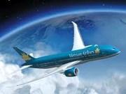 越南航空公司启动秋季促销活动