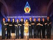 第43届东盟经济部长会议在印度尼西亚拉开序幕