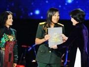 第17届越南电影节在富安省举行