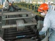 南方钢铁公司铁坯产量突破200万吨大关