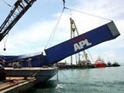越南呼吁各国加强合作 解决海上航行安全问题