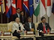 东亚峰会外长会与东盟地区论坛强调对话及合作趋势