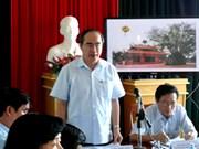 越南富安省祖阵委员会要进一步推动协商与监督活动