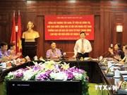 越南国家主席强化司法改革进程