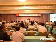 越南广南省日益吸引日本投资商的目光