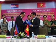 越南同塔省和柬埔寨卜迭棉芷省加强合作