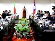 老挝与缅甸国会加强合作