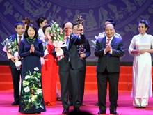 """""""越南企业融入与发展""""竞赛运动启动仪式在河内举行(组图)"""