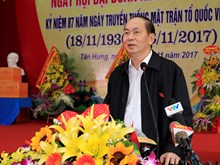 国家主席陈大光出席在北江省举行的全民大团结日纪念活动(组图)